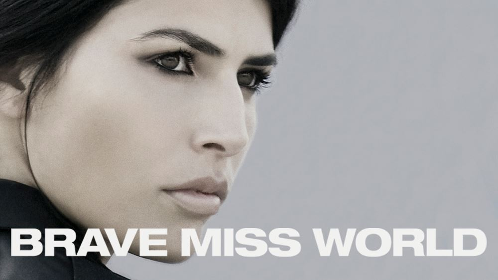 Hillel will Screen Brave Miss World in CDI